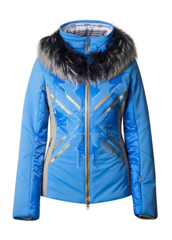 Женская куртка EYKO - фото 1