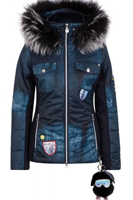 Женская куртка DONDAI - фото 1