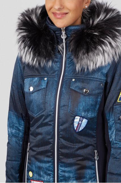 Женская куртка DONDAI - фото 2
