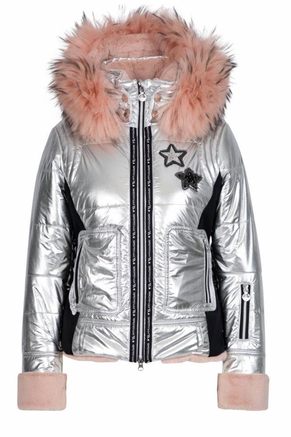 Женская куртка Maelys - фото 1