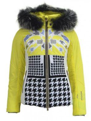 Женская куртка MERRY - фото 29