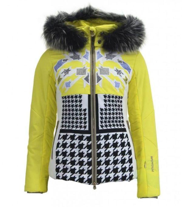 Женская куртка MERRY - фото 1