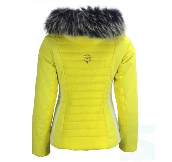Женская куртка MERRY - фото 5