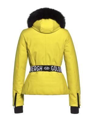 Женская куртка HIDA - фото 10