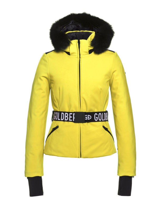 Женская куртка HIDA - фото 1