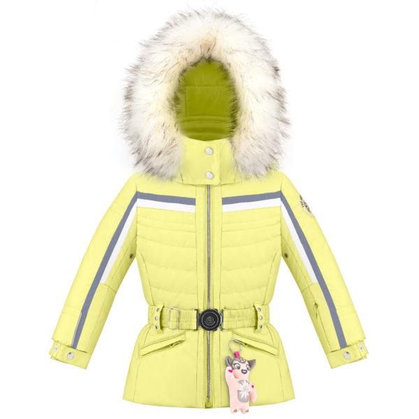Детская куртка для девочек W20-1002-BBGL/A (искусственный мех) - фото 1