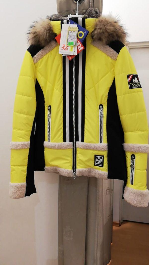 Женская куртка с мехом 11125-61 - фото 1